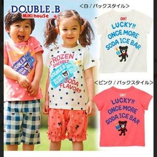 DOUBLE.B - 新品タグ付き ミキハウス ダブルB フローズンバー アイス Tシャツ 120