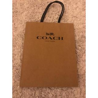 コーチ(COACH)のCOACH ショ袋(ショップ袋)