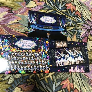 エイチケーティーフォーティーエイト(HKT48)のHKT48春の関東ツアー2017~本気のアイドルを見せてやる~ Blu-ray(ミュージック)