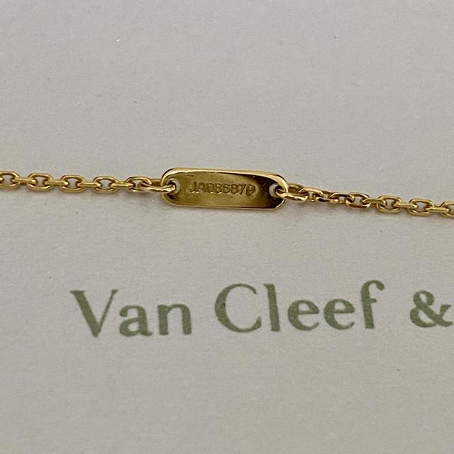 Van Cleef & Arpels(ヴァンクリーフアンドアーペル)の値下げ!ヴァン クリーフ&アーペルのスウィート アルハンブラペンダント レディースのアクセサリー(ネックレス)の商品写真