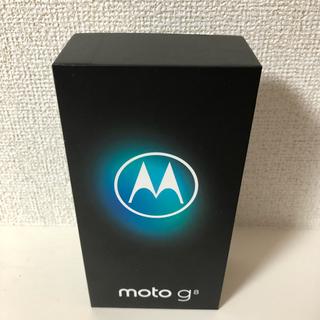 ANDROID - [未使用] Motorola moto g8 ホログラムホワイト simフリー