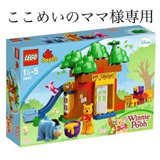 Disney - LEGO レゴ デュプロ プーさんのおうち プーさん イーヨー 5947