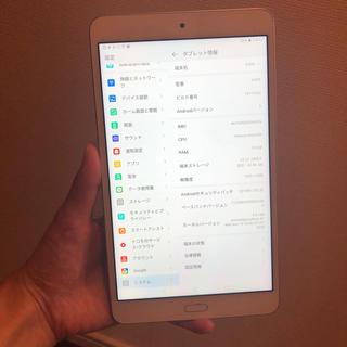NTTdocomo - d-02k  tablet 本体のみ