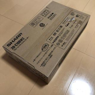 アクオス(AQUOS)の【メーカー保証付】1TB SHARP AQUOS 2B-C10BW2(ブルーレイレコーダー)