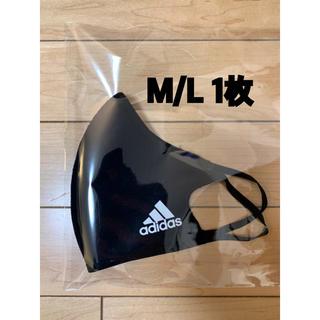 adidas - adidas  BLACK M/L 1枚 フェイスカバー