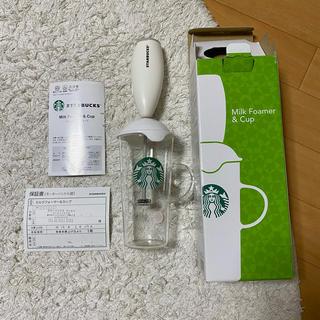 スターバックスコーヒー(Starbucks Coffee)のスターバックス  ミルク&フォーマーカップ(グラス/カップ)