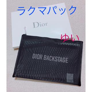 Dior - ディオールバックステージクラッチポーチDiorポーチノベルティ新品未使用非売品