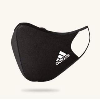アディダス(adidas)のadidas フェイスカバーブラックM/L大人用 1枚(その他)