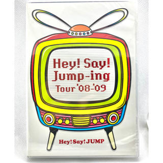 ヘイセイジャンプ(Hey! Say! JUMP)のHey!Say!Jump-ing Tour'08-'09 DVD 非売品(ミュージック)