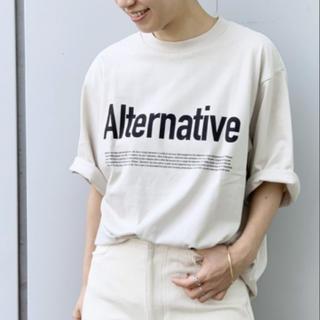 Plage - plage Tシャツ