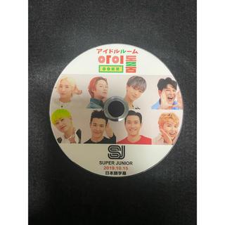 スーパージュニア(SUPER JUNIOR)のスーパージュニア super junior DVD (アイドル)