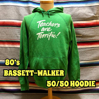 80's BASSETT WALKER パーカー(パーカー)