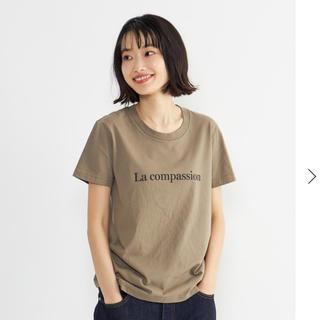 PLST - 【PLST限定】upper hights ロゴTシャツRose Grey 完売品