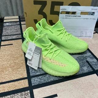 アディダス(adidas)のadidas YEEZY BOOST 350 V2 EG5293 26.5cm(スニーカー)