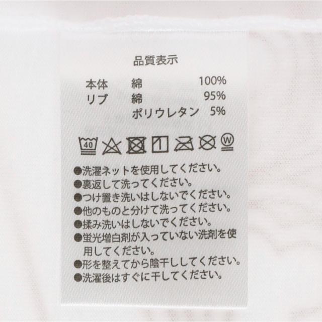 Daisy(デイジー)のma様専用 Tシャツ besties ベスティーズ SとLサイズ 白2020  エンタメ/ホビーのおもちゃ/ぬいぐるみ(キャラクターグッズ)の商品写真