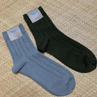 クツシタヤ(靴下屋)の紳士用靴下 タビオ 新品 2セット(ソックス)