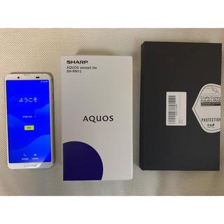 アクオス(AQUOS)のAQUOS sense3 lite シルバーホワイト 新品未使用 おまけ付き!(スマートフォン本体)