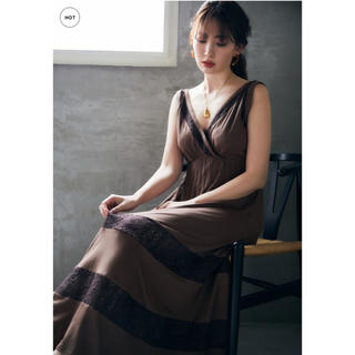 FRAY I.D - herlipto Lace-trimmed Jersey Long Dress