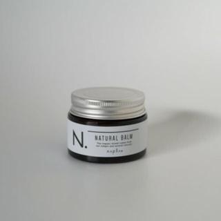 ナプラ(NAPUR)のナプラ N.ナチュラルバーム 45g(ヘアワックス/ヘアクリーム)