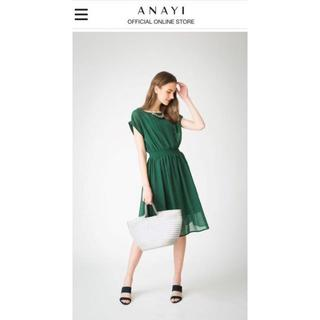 ANAYI - 美品 ANAYI アナイ 36720円 ライトローンスモッキングワンピース 38