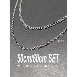 シュプリーム(Supreme)の新型・送料込【ベーシック&コアチェーンネックレス 50cm 60cm】(ネックレス)