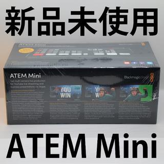 Blackmagic Design ATEM Mini 新品・即日発送