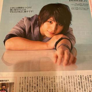 ヘイセイジャンプ(Hey! Say! JUMP)の2012年3月号 MORE 山田涼介 Hey! Say! JUMP(アイドルグッズ)