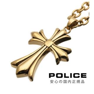 ポリス(POLICE)のPOLICE ゴールドクロスネックレス(ネックレス)