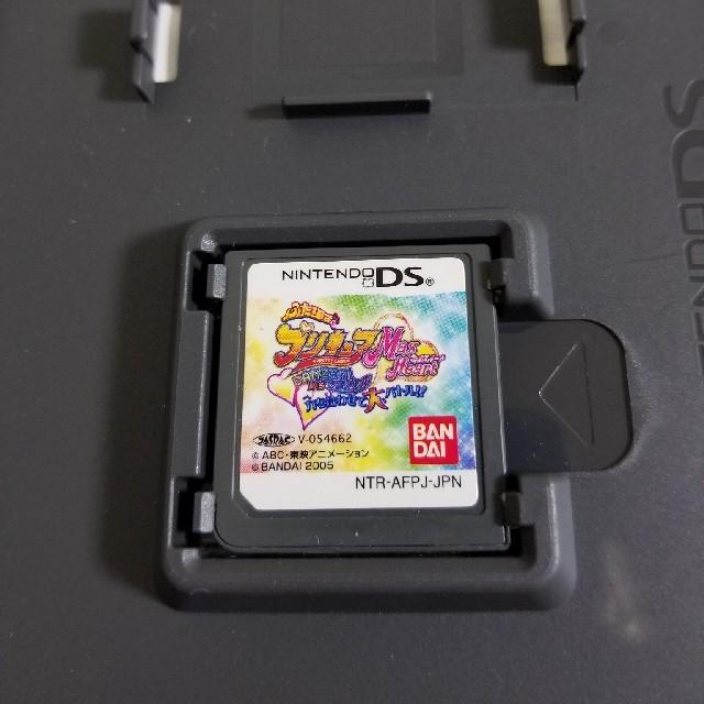 ニンテンドーDS(ニンテンドーDS)のふたりはプリキュア MaxHeart DANZEN! DSでプリキュア 力を合わ エンタメ/ホビーのゲームソフト/ゲーム機本体(携帯用ゲームソフト)の商品写真