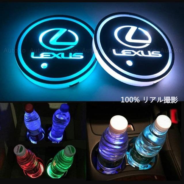車用 LED ドリンクホルダー レインボーコースター 車載 ロゴ ディスプレイラ 自動車/バイクの自動車(汎用パーツ)の商品写真