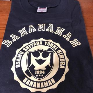 バナナマン Tシャツ(お笑い芸人)