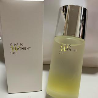 アールエムケー(RMK)のRMK Wトリートメントオイル(美容液)