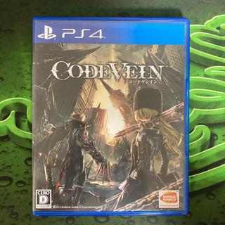 プレイステーション4(PlayStation4)のCODE VEIN(コードヴェイン) PS4(家庭用ゲームソフト)