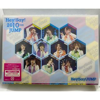 ヘイセイジャンプ(Hey! Say! JUMP)のHey!Say!2010 TEN JUMP〈2枚組〉初回プレス仕様(ミュージック)