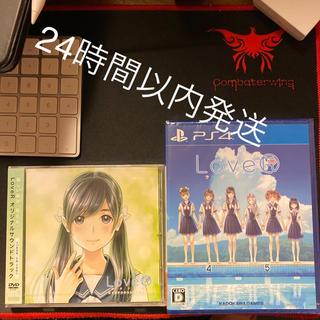 コナミ(KONAMI)のLoveR(ラヴアール) PS4 サウンドトラックセット(家庭用ゲームソフト)