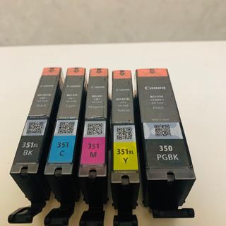 Canon - 未使用!キャノン 純正インク BCI-351+350 5色