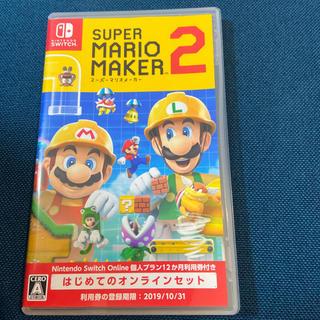 ニンテンドースイッチ(Nintendo Switch)のスーパーマリオメーカー2(家庭用ゲームソフト)