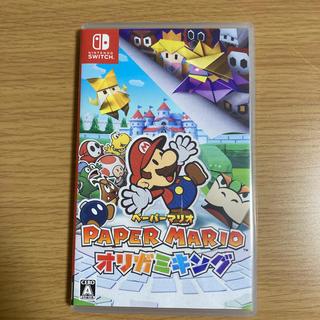 ニンテンドースイッチ(Nintendo Switch)のオリガミキング(家庭用ゲームソフト)