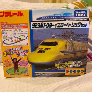 Takara Tomy - 923形ドクターイエローベーシックセット