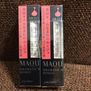 マキアージュ(MAQuillAGE)のマキアージュ ドラマティックルージュ OR221 2本セット(口紅)