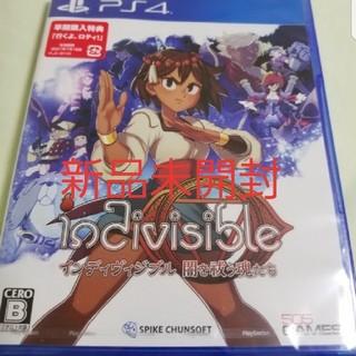プレイステーション4(PlayStation4)のインディヴィジブル 闇を祓う魂たち PS4(家庭用ゲームソフト)