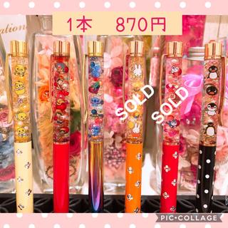 (B)ハーバリウムボールペン 1本870円 キャラクターペン(その他)