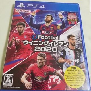 プレイステーション4(PlayStation4)のeFootball ウイニングイレブン 2020 PS4(家庭用ゲームソフト)