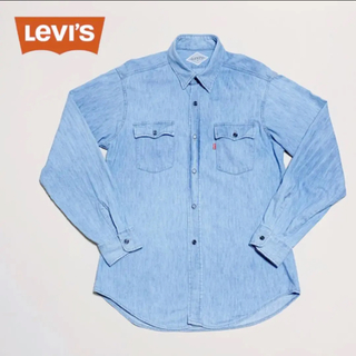 リーバイス(Levi's)の☆良品 リーバイス 80's ビンテージ デニム シャツ 青 アメリカ製(シャツ)