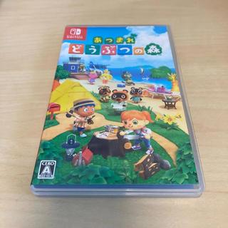 ニンテンドースイッチ(Nintendo Switch)のSwitch ソフト あつまれ どうぶつの森 任天堂 (家庭用ゲームソフト)