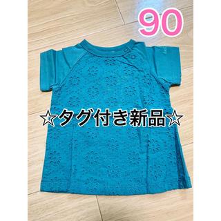 ブリーズ(BREEZE)の【新品未使用!】90 女の子 Tシャツ BREEZE ブリーズ 子ども服 送料込(Tシャツ/カットソー)