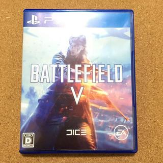 バトルフィールド5 PS4 Battlefield V 戦争 FPS (家庭用ゲームソフト)