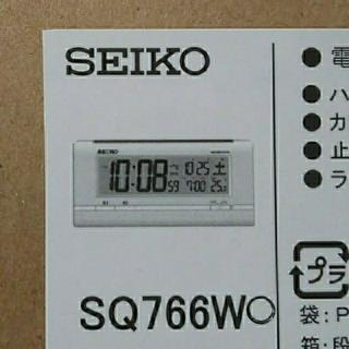 セイコー(SEIKO)の卓上目覚まし電波時計 SEIKO SQ766W 未開封品(置時計)