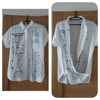 ティップトップ(tip top)の2wayぞうさんシャツ(シャツ/ブラウス(半袖/袖なし))