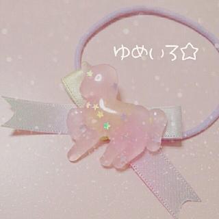 アンジェリックプリティー(Angelic Pretty)の 。.ʚ ゆめいろ♡ユニコーン ɞ .。ヘアゴム(ヘアゴム/シュシュ)